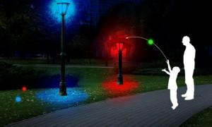 gaismaspele