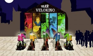 tele2-velokino
