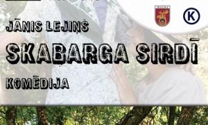 afisa_skabarga_web