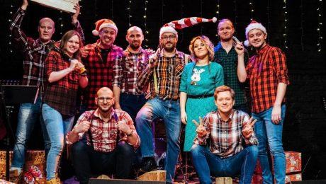 Eilands, Prauliņa un 'Very Cool People' iezvana Ziemassvētku laiku ar jaunu singlu