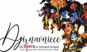 """Mūzikas akadēmijas operstudija """"Figaro"""" aicina uz komiskās operas pirmizrādēm"""