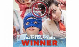 Piešķirta Eiropas Kinoakadēmijas Jauniešu balva